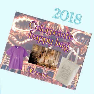 Colorpointe Happy bag 2018!