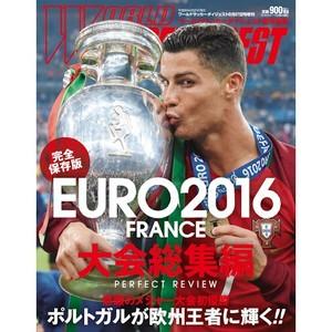 EURO2016 大会総集編