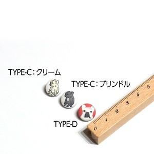 NEWくるみぼたん(12mm)