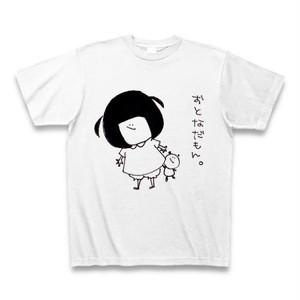 【全員サイン】おとなだもん。Tシャツ【XLのみ】