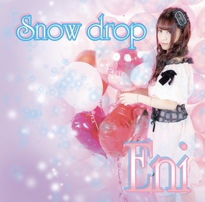 New✨【CD】Snow drop