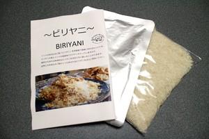 【12セット】ビリヤニキット(ハイデラバード・ビリヤニの素+バスマティ米)※