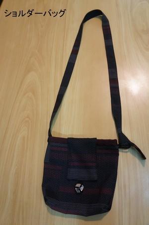 着物リメイク 簡単シンプルオーダーメイド 着物からショルダーバッグ