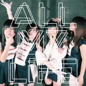 【CD】ALL MY LIFE / サインあり