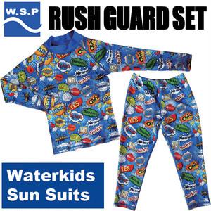 WSP 子ども用 ラッシュガード上下セット ブルー ウォーターキッズ・サンスーツ