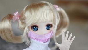 【即納】ピンクのマスク【60cm以上】