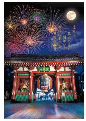 日本の美景3Dポストカード 浅草(雷門)、墨田川花火
