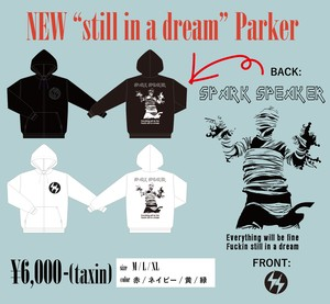 "NEW ""still in a dream"" Hoodie(Parker)"