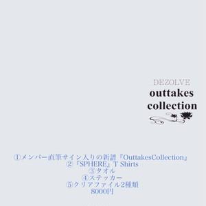 【数量限定】特別サイン入り『Outtakes Collection』サイズ(S)(M)(L)『SPHERE』T-Shirtsセット