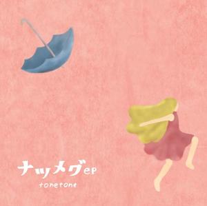 tonetone / ナツメグep