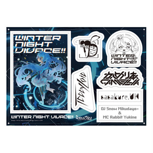 Winter Night Vivace!! A5 ステッカー