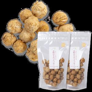 米粉はちみつクッキー 100g✖️2袋 【マクロビ対応】