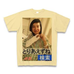 検索Tシャツ(とりあえずね、帰蕾。)
