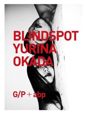 岡田佑里奈(YURINA OKADA) BLINDSPOT
