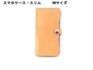 ★オーダー★ スマホケース・スリムタイプ Mサイズ 革厚:ミディアム