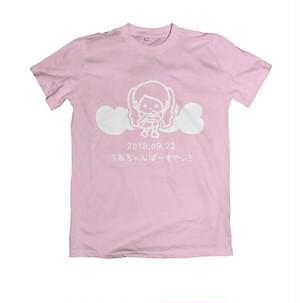 釆澤彩香生誕Tシャツ2018(ご自宅への発送)