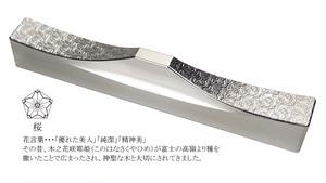 【お好きな柄や色を2個以上購入が条件】カトラリーレスト(桜)/ ステンレス