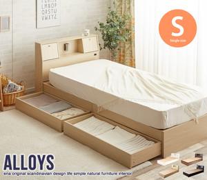 【シングル】 Alloys(アロイス)引出し付ベッド【高密度アドバンスポケットコイル】