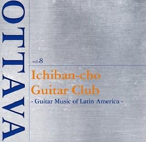 OTTAVA selection vol.8 『一番町ギター倶楽部 ラテン・アメリカ編 Guitar Music of Latin America』