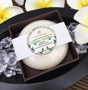 スパブランド ラヤマニー ジャスミン石鹸ハンドメイドソープ  RAYAMANEE Jasmine Natural Soap