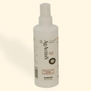 オクタニマジック Ag ActioN(W) 除菌 消臭 250ml ミスト