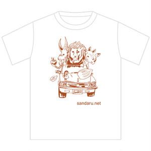 【Tシャツ】『遠回り』ホワイト