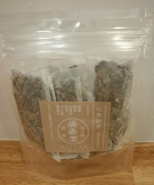 漢方茶 化食妙茶 (かしょくみょうちゃ)10包