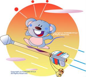 ネズミの年賀状素材_ai(ベクターデータ)