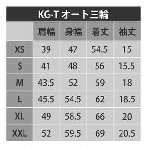 【予約販売】サムライジーンズコラボTシャツ(ピンク)・オート三輪