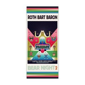 BEAR NIGHT 2  - Face Towel -