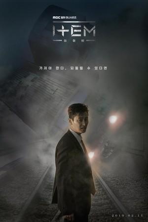 韓国ドラマ【アイテム】Blu-ray版 全16話
