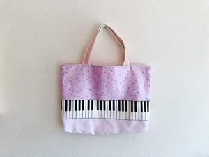 オリジナルピアノバック(パープルC)