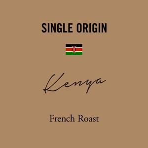 ケニア|深煎りーFrench Roastー|200g