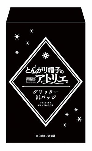 グリッター缶バッジ〈ランダム全5種〉