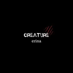 【erina】erina solo CD『CREATURE』