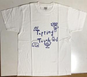 タッピングタッチ 特製Tシャツ(ホワイト)