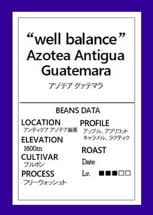"""""""well balance"""" 200g"""