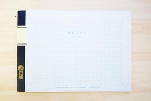 「設計ノート」