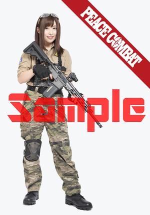 【ラスト1部】成瀬心美サインフォト付き!PEACE COMBAT9月号 送料込価格