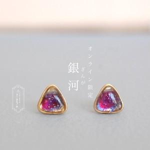 WEB限定 ▶ 銀河ピアス  【樹脂ピアス / イヤリング】