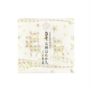 白雪友禅はんかち / ブレーメンの音楽隊 /クリーム【ラッピング無料】