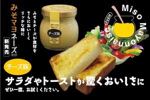 みそマヨネーズタイプ(チーズ味)