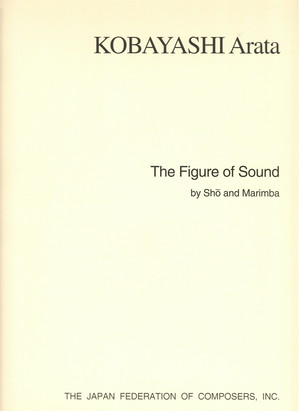 K03i11 笙とマリンバによる音容(笙、マリンバ/小林新/楽譜)