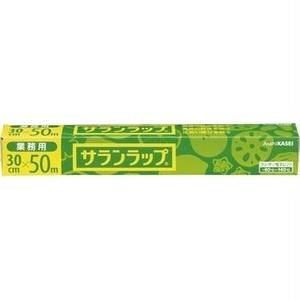 【福田商店】サランラップ50m