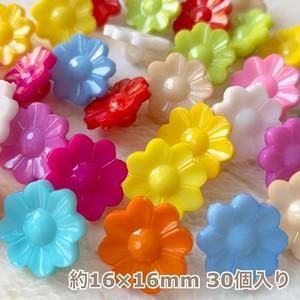 足つきプラスチックボタン お花 セット販売 30個