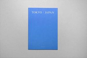 """""""TOKYO/JAPAN"""" MAR 2018"""