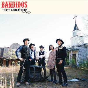 BANDIDOS[CD]
