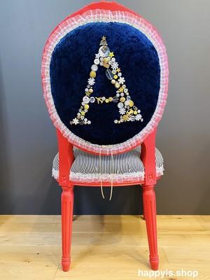 【セミオーダー受付】お好きなイニシャルであなただけの椅子