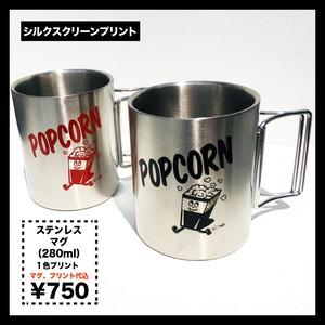 ステンレスマグカップ/280ml (折りたたみタイプ)