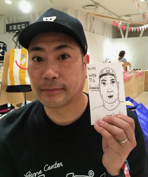 タケシさん 191円